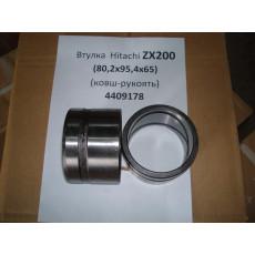 Втулка 4409178 Hitachi ZX200