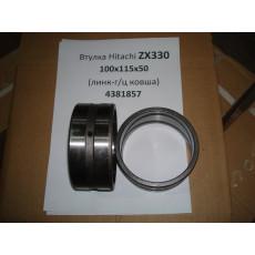 Втулка 4381857 Hitachi ZX330