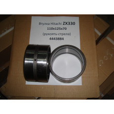 Втулка 4443884 Hitachi ZX330